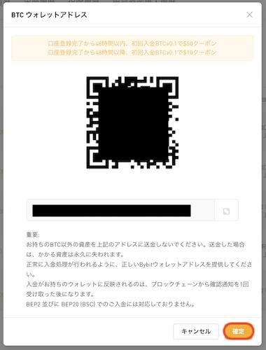 bybit入金4