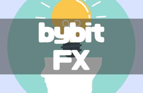 bybit(バイビット)仮想通貨FXの使い方を徹底解説!