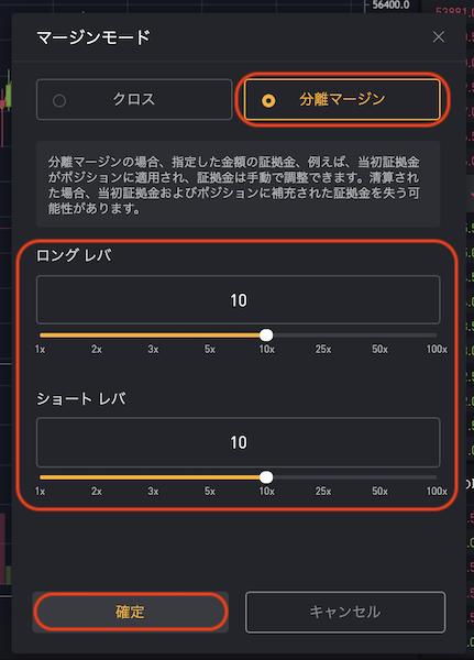 Bybit取扱通貨2