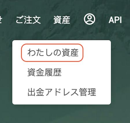 MXC入金2