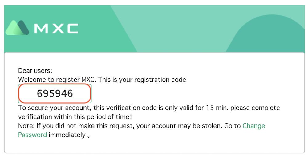 検証コードを確認していない