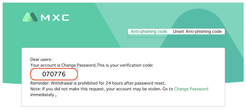 MXCパスワードリセット4