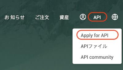 MXC API1