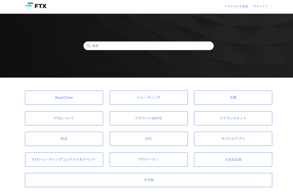 日本語FAQ